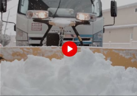 When it comes to Snow and Ice Management, our team has over 12 years of experience servicing Residential, Commercial and Industrial sites all over Vancouver, the North Shore and Sea to Sky Corridor. We have over 14 Pickup Trucks and Isuzus fully setup with Plows, Salters and Brine Application Systems. We also have Shovelling crews even for the smallest sites. Our crews utilize the latest technology and each site is monitored through Clock in Software, GPS Vehicle Tracking and our Snow & Ice Services Coordinator.